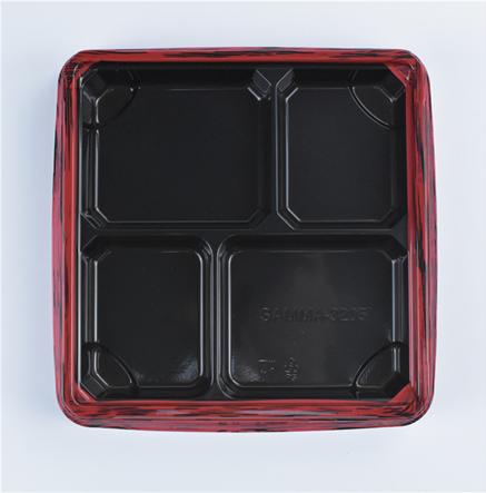 """Bento Box mit Deckel""""Samma-3205"""""""