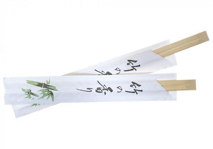 Essstäbchen Bambus Tensoge